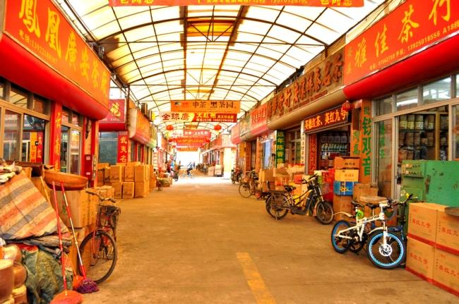 00E_Market Fangcun Tea (2)