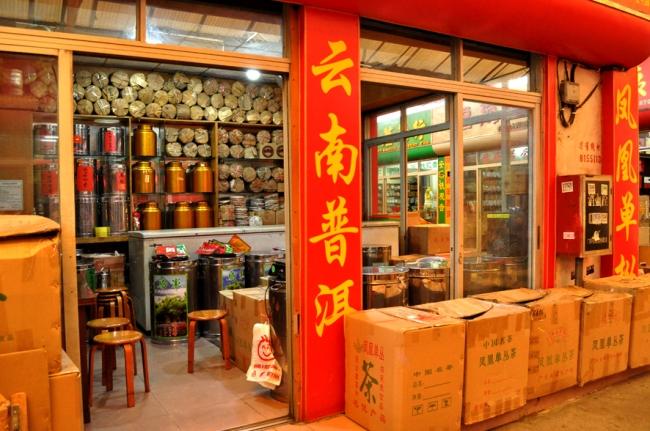 00E_Market Fangcun Tea (3)